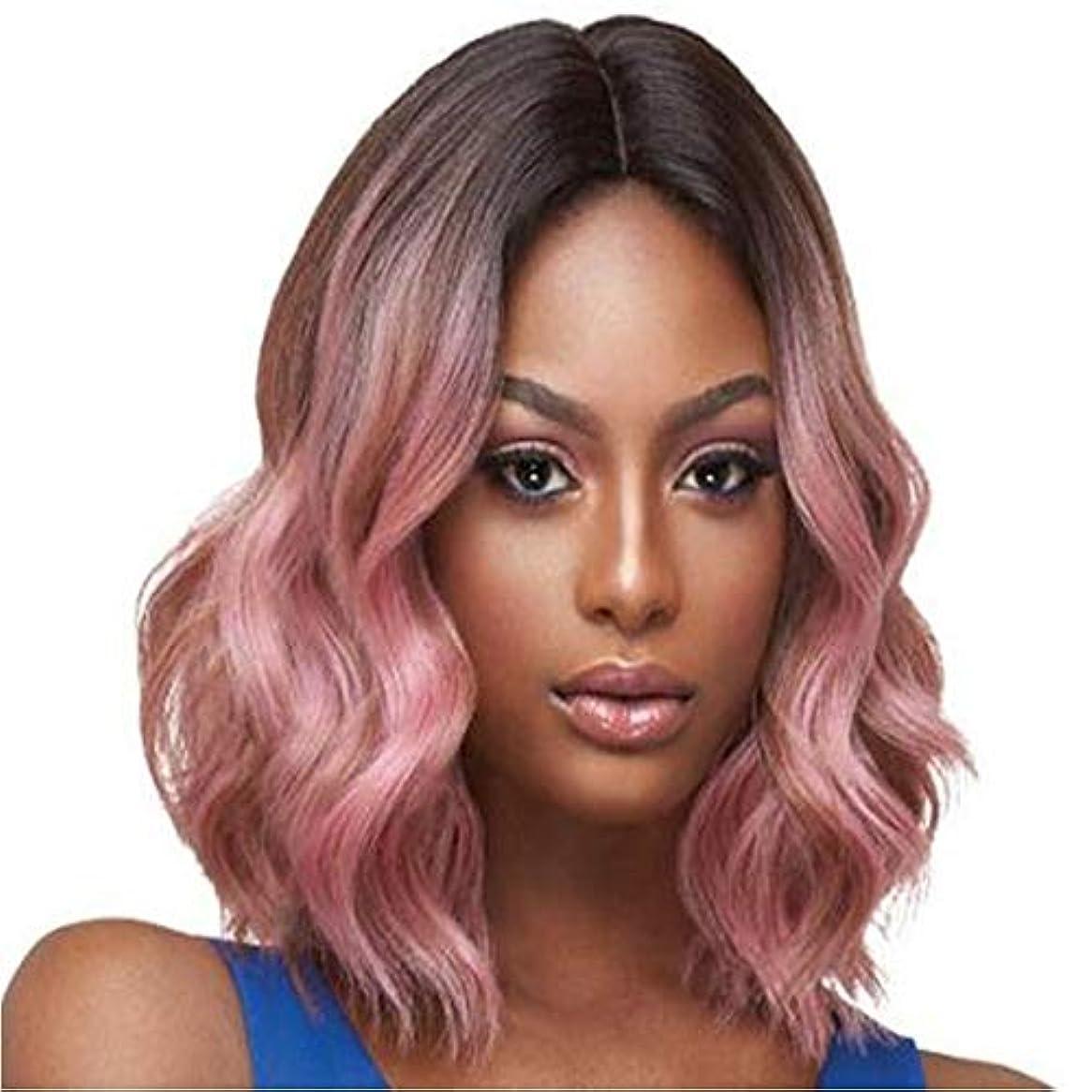 ヒープ追い出すキャプションヘアエクステンションピンクショート合成かつら女性用髪水波かつら高温ファイバーウィッグボブヘアカットショートオンブル合成かつら女性用デイウェアコスプレやパーティー