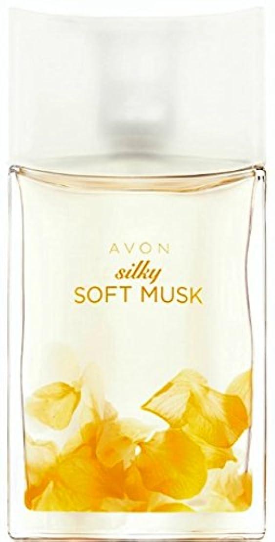 神のヘクタールワーカーAVON Silky Soft Musk Eau de Toilette Natural Spray 50ml - 1.7oz