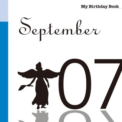 9月7日 My Birthday Book
