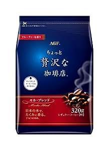 AGF ちょっと贅沢な珈琲店 レギュラーコーヒー モカブレンド 320g