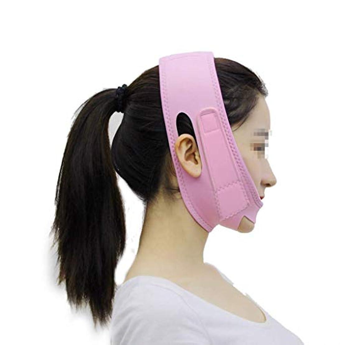 タイヤミュート複合スリーピングフェイスマスク、ライン彫刻形状で包帯包帯ツールV顔にダブルチンピンク