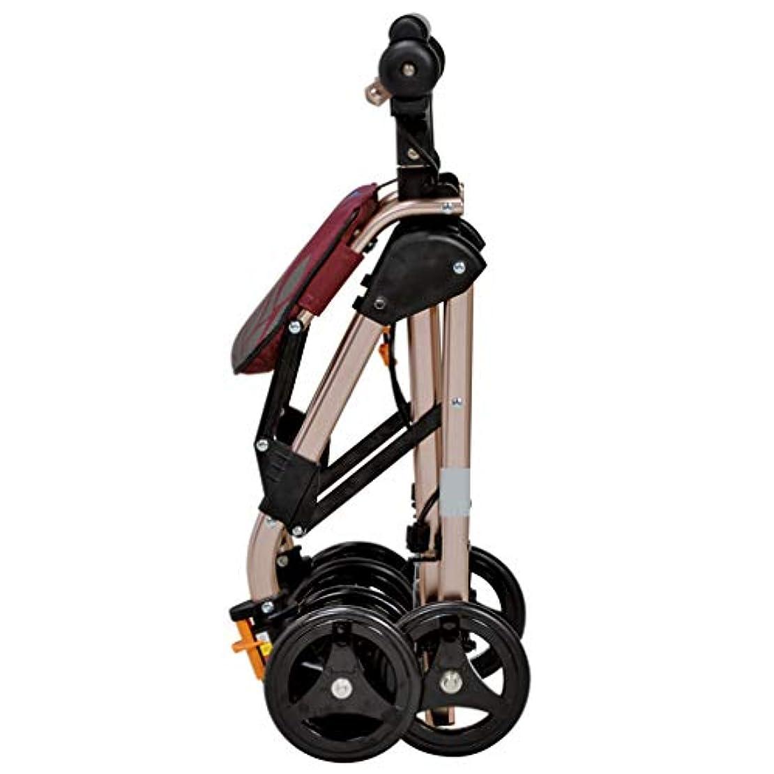 うつセンブランス曲がった4つの車輪の携帯用歩行補助装置の折り畳み式、座席が付いているドライブRollatorの歩行者、高齢者の歩行のために使用される医学の圧延の歩行者の倍のブレーキシステム,ブラウン