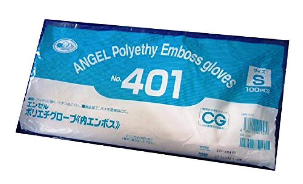 プログレッシブセマフォラグサンフラワー No.401 ポリエチグローブ(内エンボス) 袋入り 100枚入り (S)