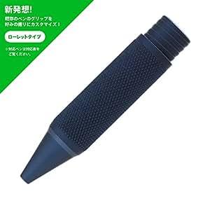 SMART-GRIP ローレットタイプ ネイビー ( 別売り 対応ペン : UNI ジェットストリーム 4&1 / PILOT フリクションボール 3 ・ 4 対応 )