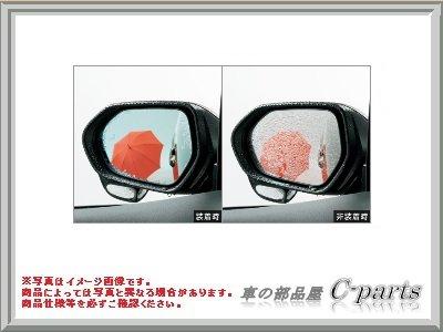 TOYOTA C-HR トヨタ C-HR【NGX50 ZYX10】 レインクリアリングブルーミラー【仕様は下記参照】[08169-10020]