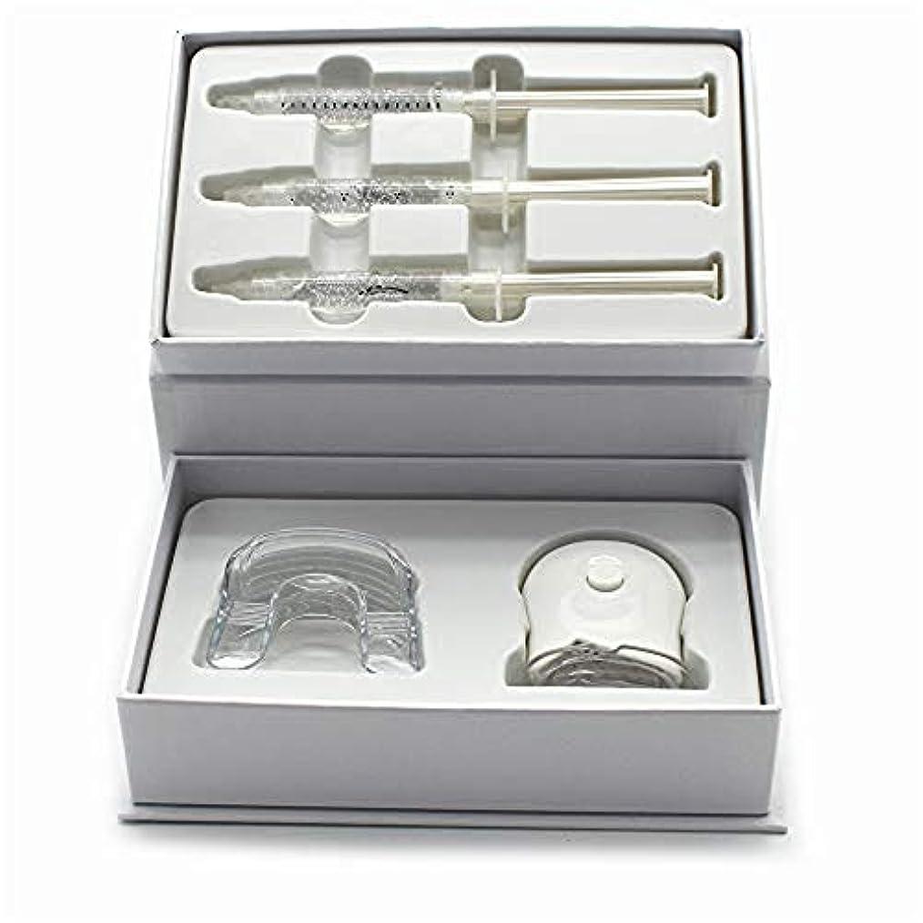 委託洗練オープニング歯のホワイトニングキット ホームホワイトニング シリコン マウスピース ジェル付き (過酸化物不要)