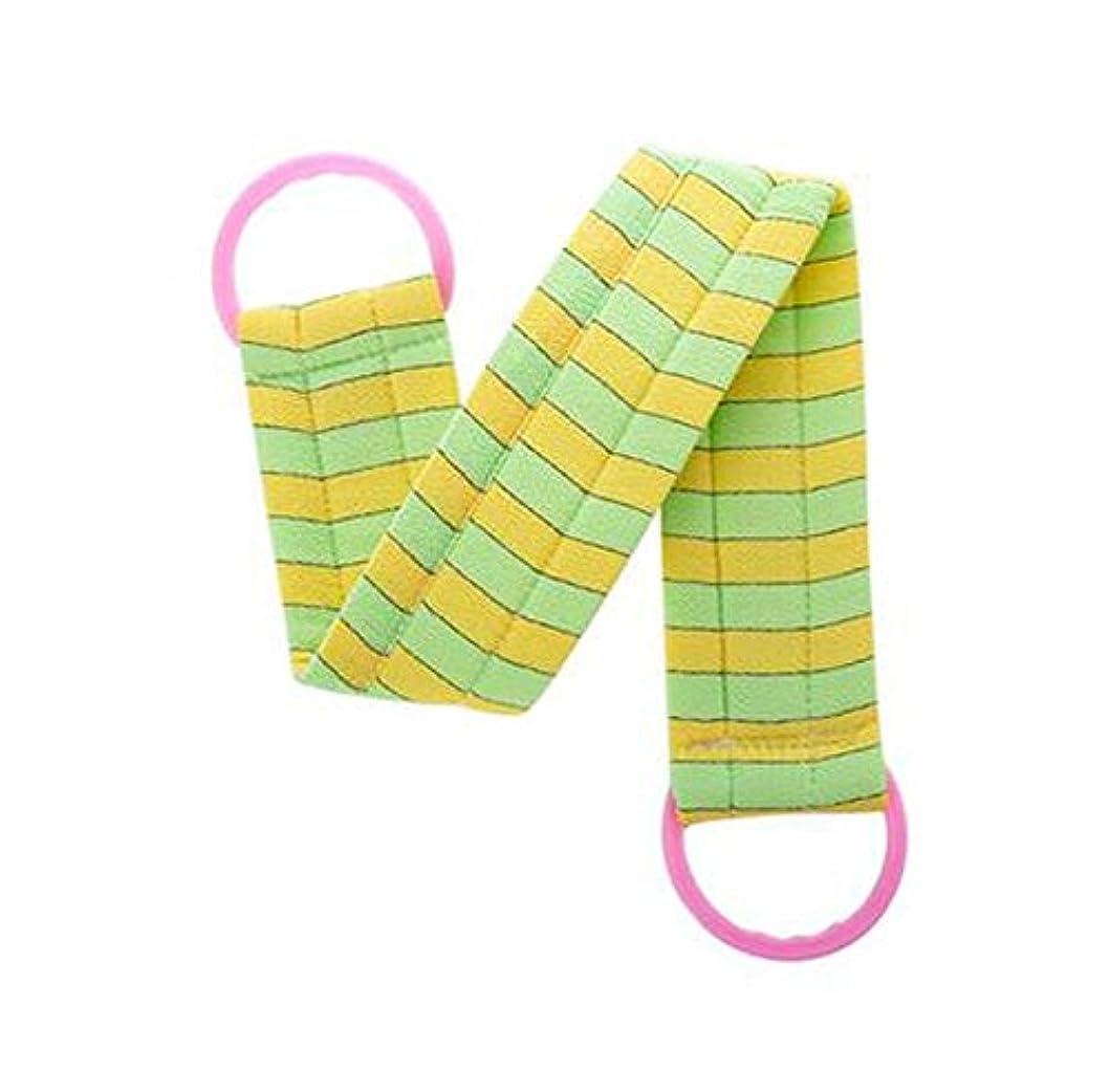 講義正規化興味2枚のボディクリーニングのバスベルトタオル剥離するバスベルト、緑および黄色