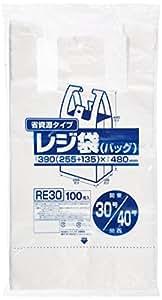 ジャパックス ポリ袋 乳白 横25.5+マチ13.5×縦48cm 厚み0.013mm レジ袋 シリーズ 一枚一枚 開きやすい エンボス加工 RE-30 100枚入