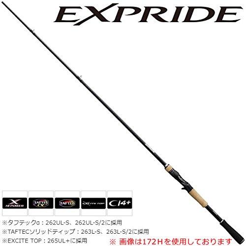 シマノ(SHIMANO) バスロッド エクスプライド 1710H+-SB