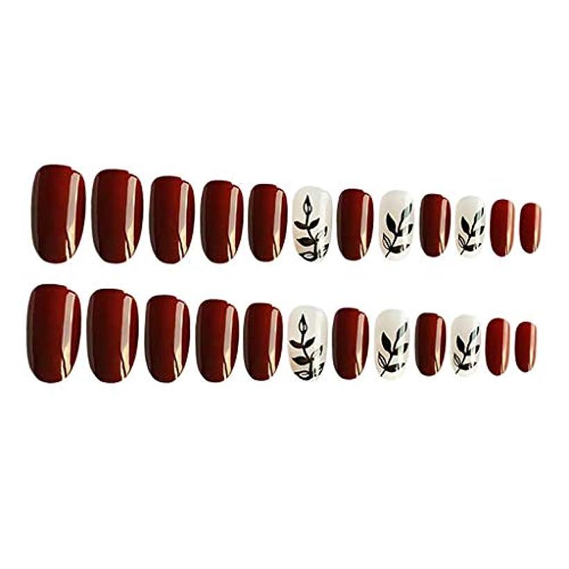 寝る保存する因子ネイルチップ つけ爪 付け爪 ネイルステッカー 人工爪 ネイルアート サロン 用品 約24個入り 全4カラー - 01