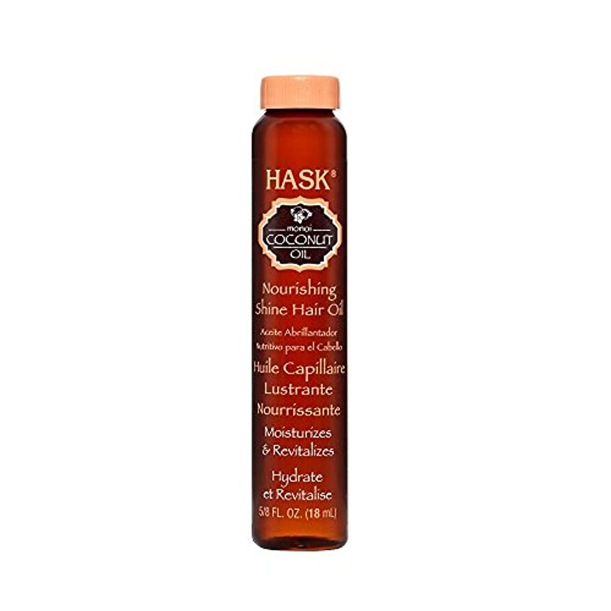 強化罰強調するHASK Monoi Coconut Oil Nourishing SHINE Oil, 0.62 oz (並行輸入品)