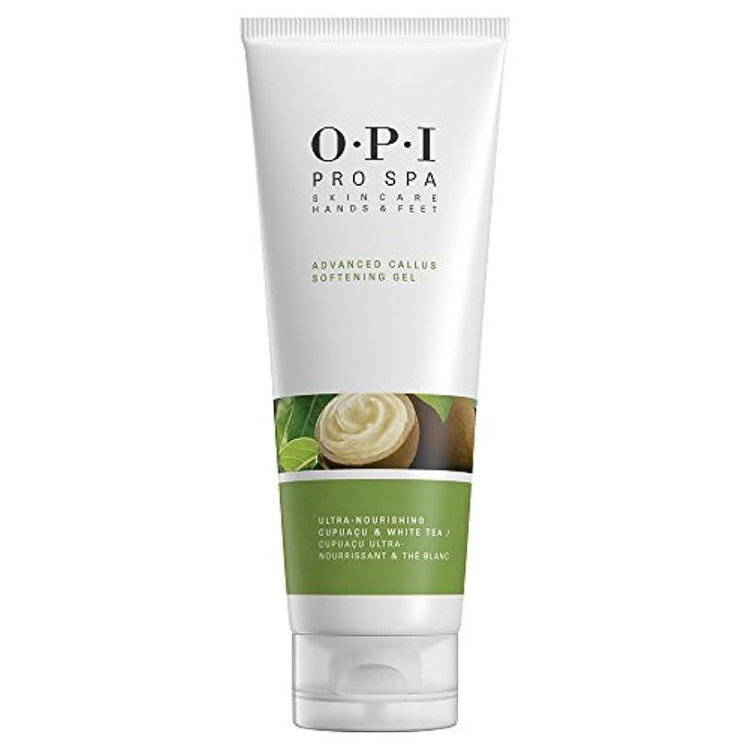 不機嫌注入する品OPI(オーピーアイ) プロスパ アドバンス カルスソフニングジェル 236mL