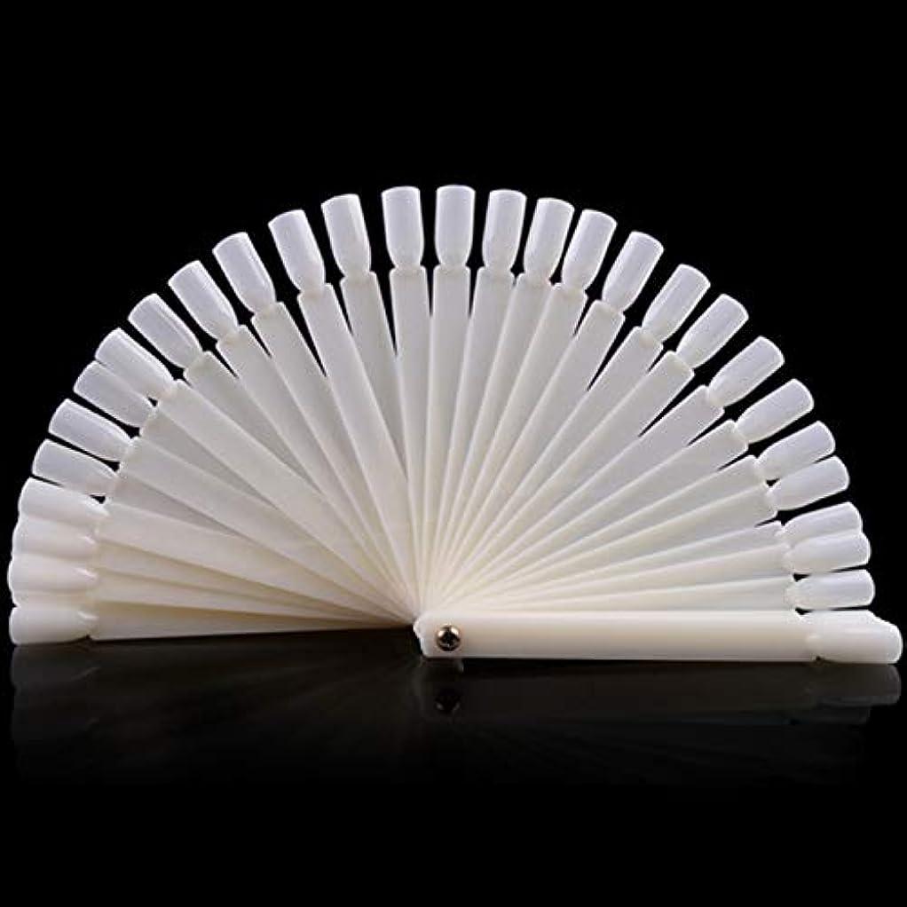 睡眠早い滅多Yoshilimen 初心者釘のための便利なデザイン(None 50 fan-nail natural color)