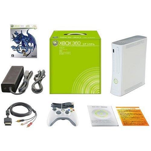 Xbox 360 コアシステム ブルードラゴン プレミアムパック (通常版) (特典無し) 【メーカー生産終了】
