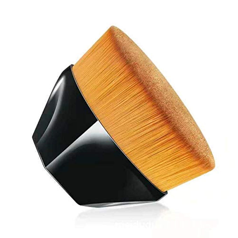 無知ヶ月目抽選柔らかい高級繊維毛化粧ブラシ 携帯便利メイクアップブラシ 肌にやさしいファンデーションブラシ 化粧筆 (ブラック)