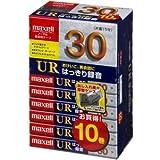 日立マクセル オーディオテープ、ノーマル/タイプ1、録音時間30分、10本パック UR-30L 10P(N)