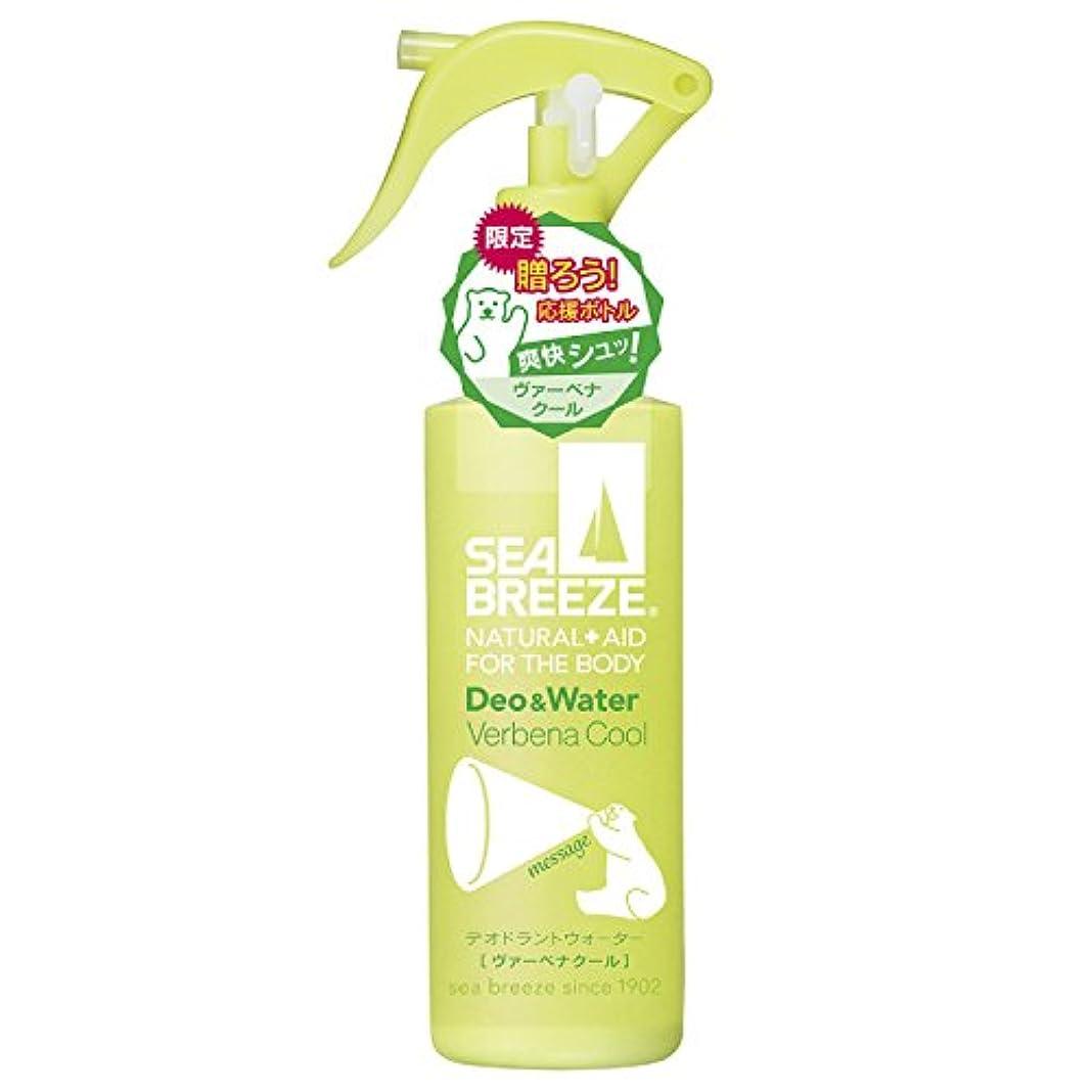 説得力のある半円化学薬品シーブリーズ デオ&ウォーター トリガータイプ ヴァーベナクールの香り 160ml