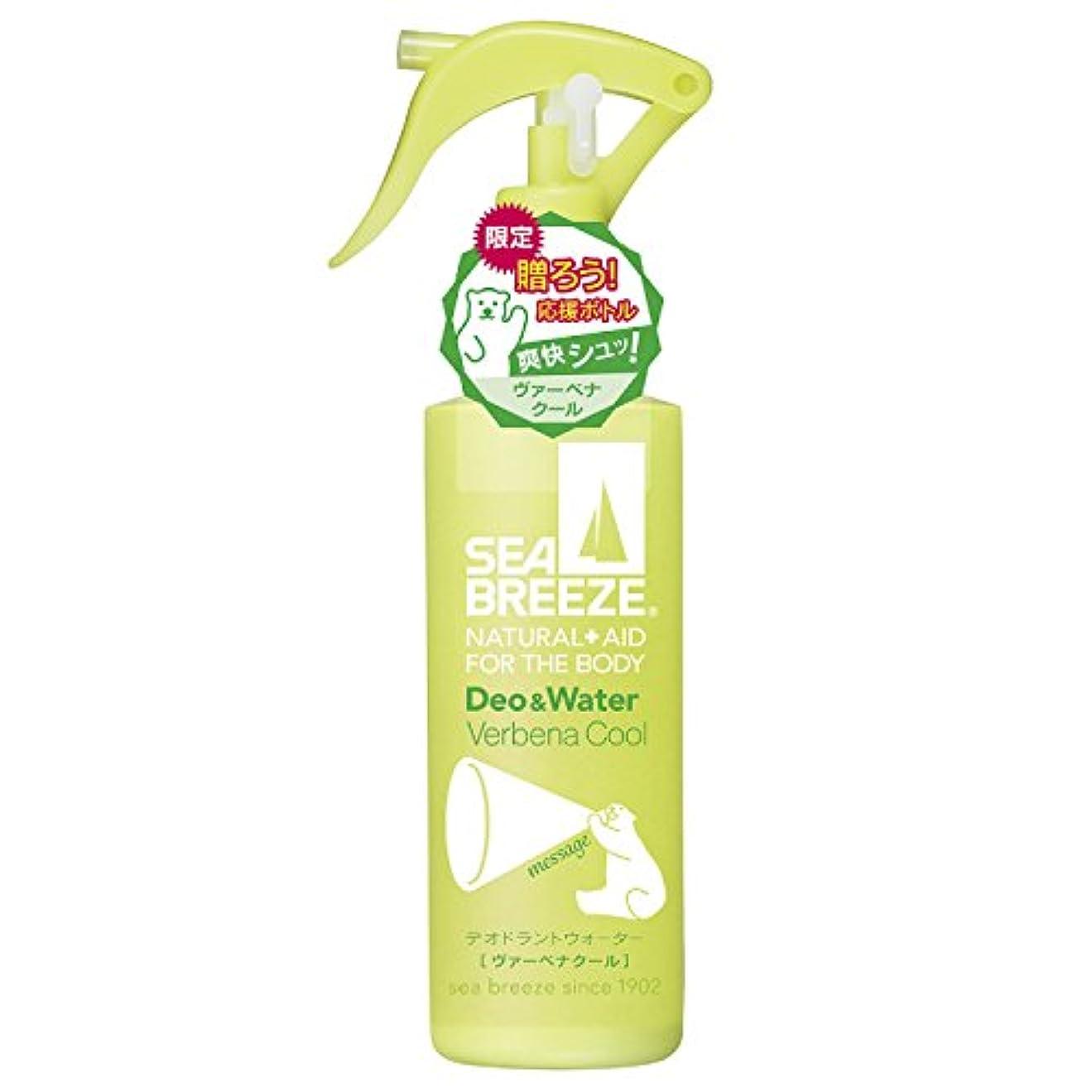 スペル許容禁輸シーブリーズ デオ&ウォーター トリガータイプ ヴァーベナクールの香り 160ml