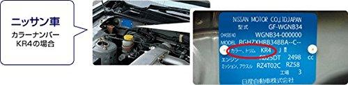 タッチアップペイント タッチペン 【XAK】 日産 純正 グレー系 カラーナンバー HAG カシミヤグレージュ ツートン下側 セレナ KU000-HAG12