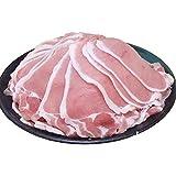九州産 豚ロース スライス メガ盛り 1kg(200g×5セット)
