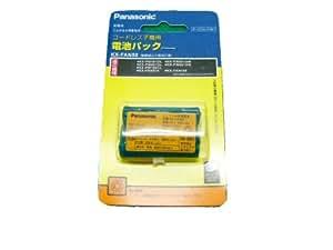Panasonic コードレス子機用電池パック おたっくす用 KX-FAN50