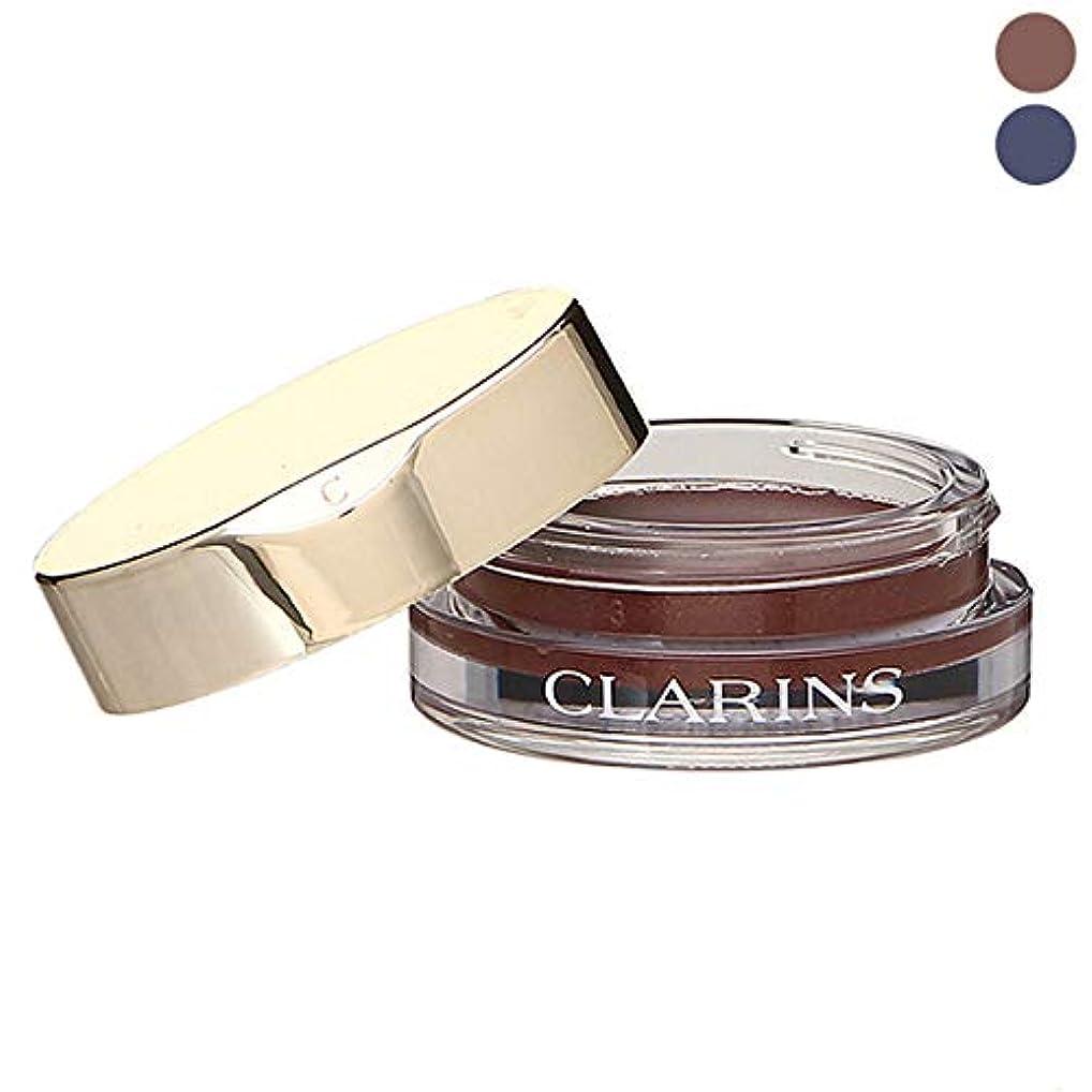 傾いた残高配管工クラランス CLARINS モノアイシャドウ S 04 ベイビーブルーアイズ (在庫) [並行輸入品]