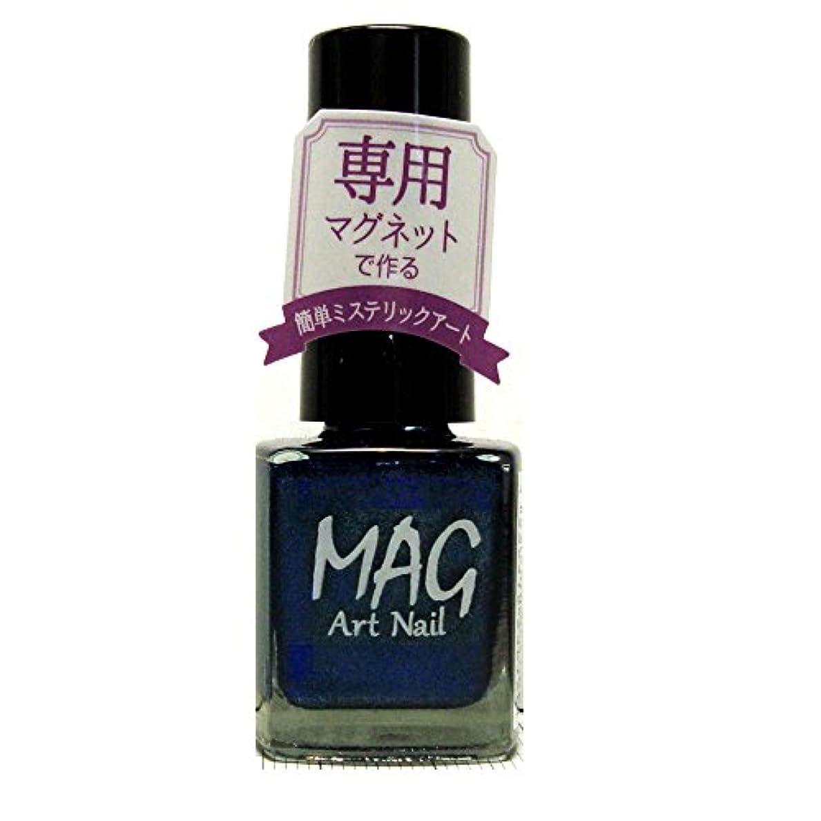 控えめな溶接小競り合いTMマグアートネイル(爪化粧料) TMMA1605 ナイトブルー