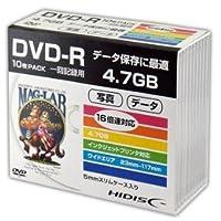【まとめ 10セット】 HIDISC DVD-R データ用5mmスリムケース10P HDDR47JNP10SC