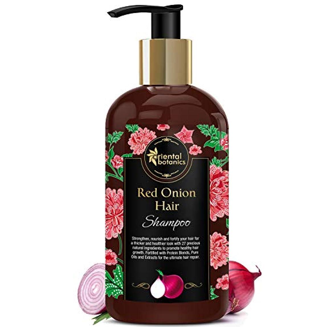 カカドゥ交渉する腐ったOriental Botanics Red Onion Hair Growth Shampoo, 300ml - With 27 Hair Boosters Controls Hair Loss & Promotes Healthy...