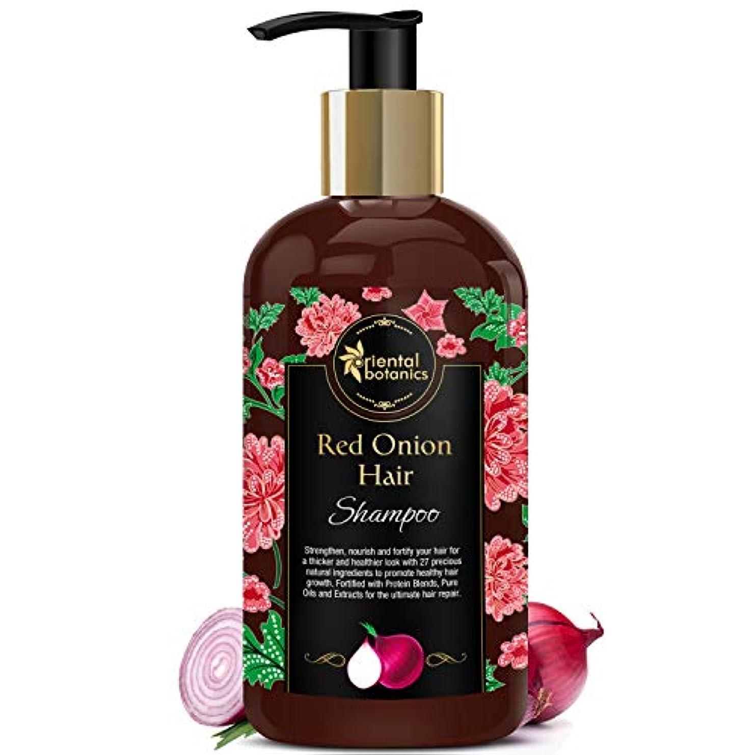 鉛筆使い込む姿を消すOriental Botanics Red Onion Hair Growth Shampoo, 300ml - With 27 Hair Boosters Controls Hair Loss & Promotes Healthy...