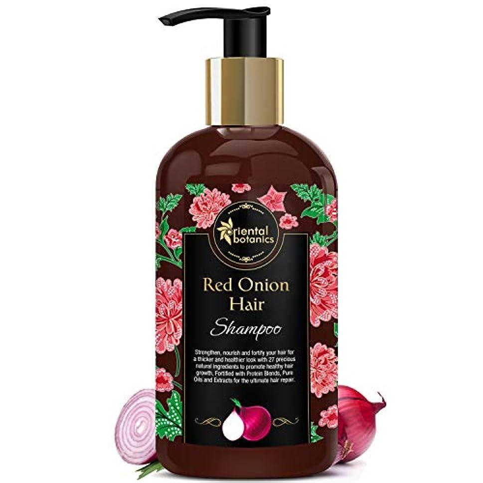 追い出すさらにドロップOriental Botanics Red Onion Hair Growth Shampoo, 300ml - With 27 Hair Boosters Controls Hair Loss & Promotes Healthy Hair Growth