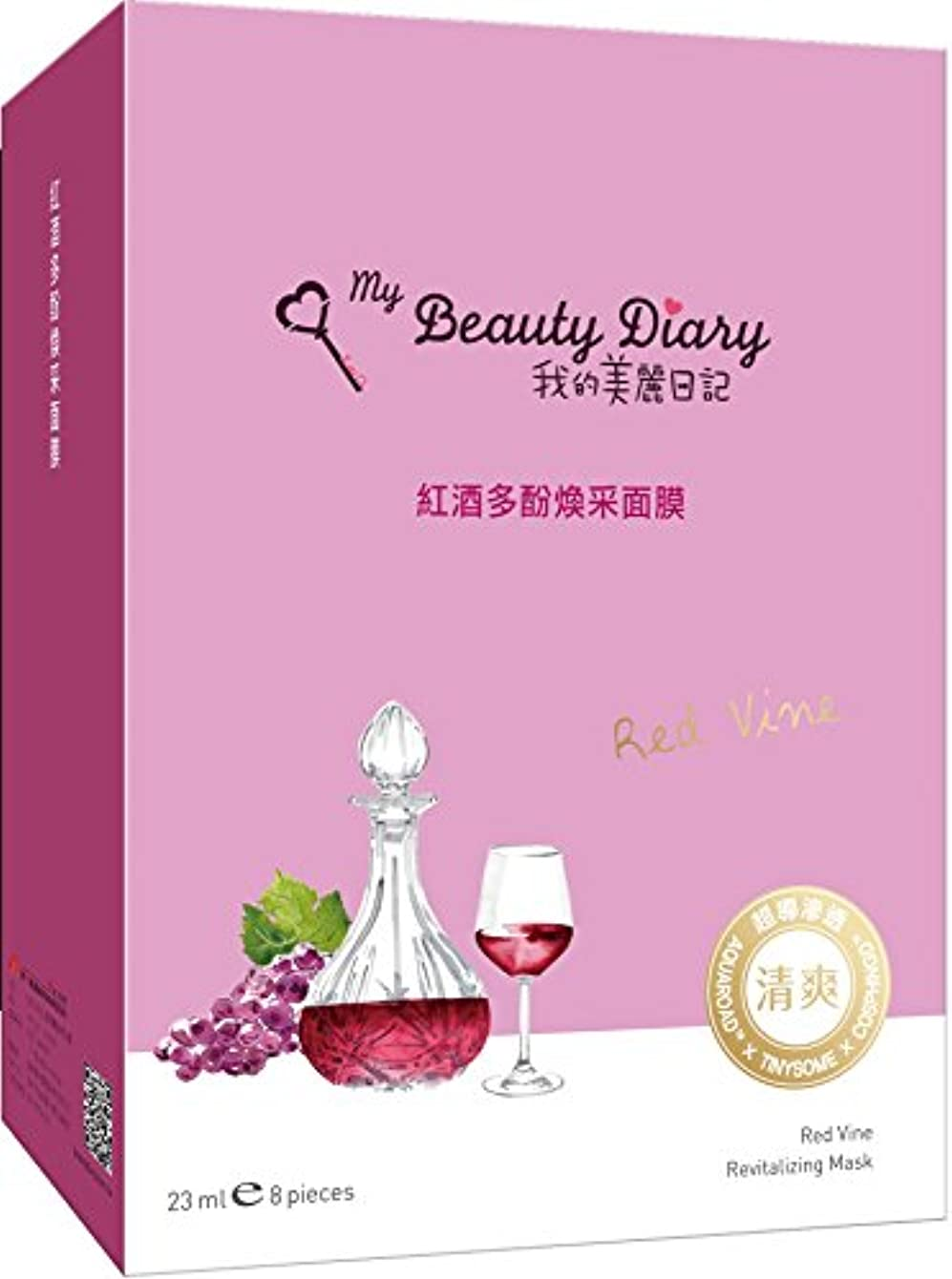 割合特徴リア王《我的美麗日記》 私のきれい日記 赤ワインマスク 8枚入り 《台湾 お土産》 [並行輸入品]