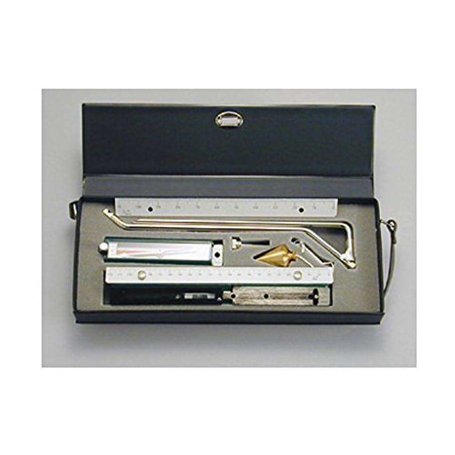 運営フラスコ指紋マイゾックス 金属アリダードセット [061008] 22cmセット (MAS-22)