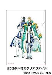 【早期予約特典あり】 機動戦士ガンダム 鉄血のオルフェンズ 弐 5 (特装限定版) (A4クリアファイル付) [Blu-ray]