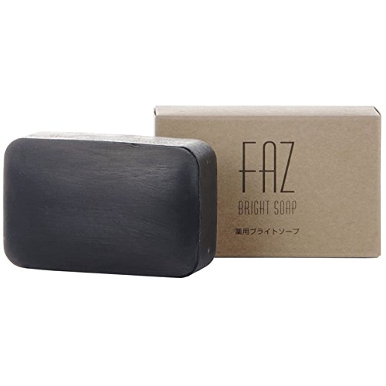 犯人分解する有料FAZ 薬用ブライトソープ 100g