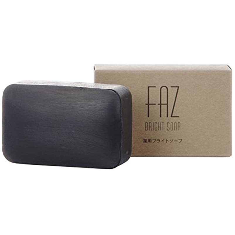 ウナギふざけた状FAZ 薬用ブライトソープ 100g