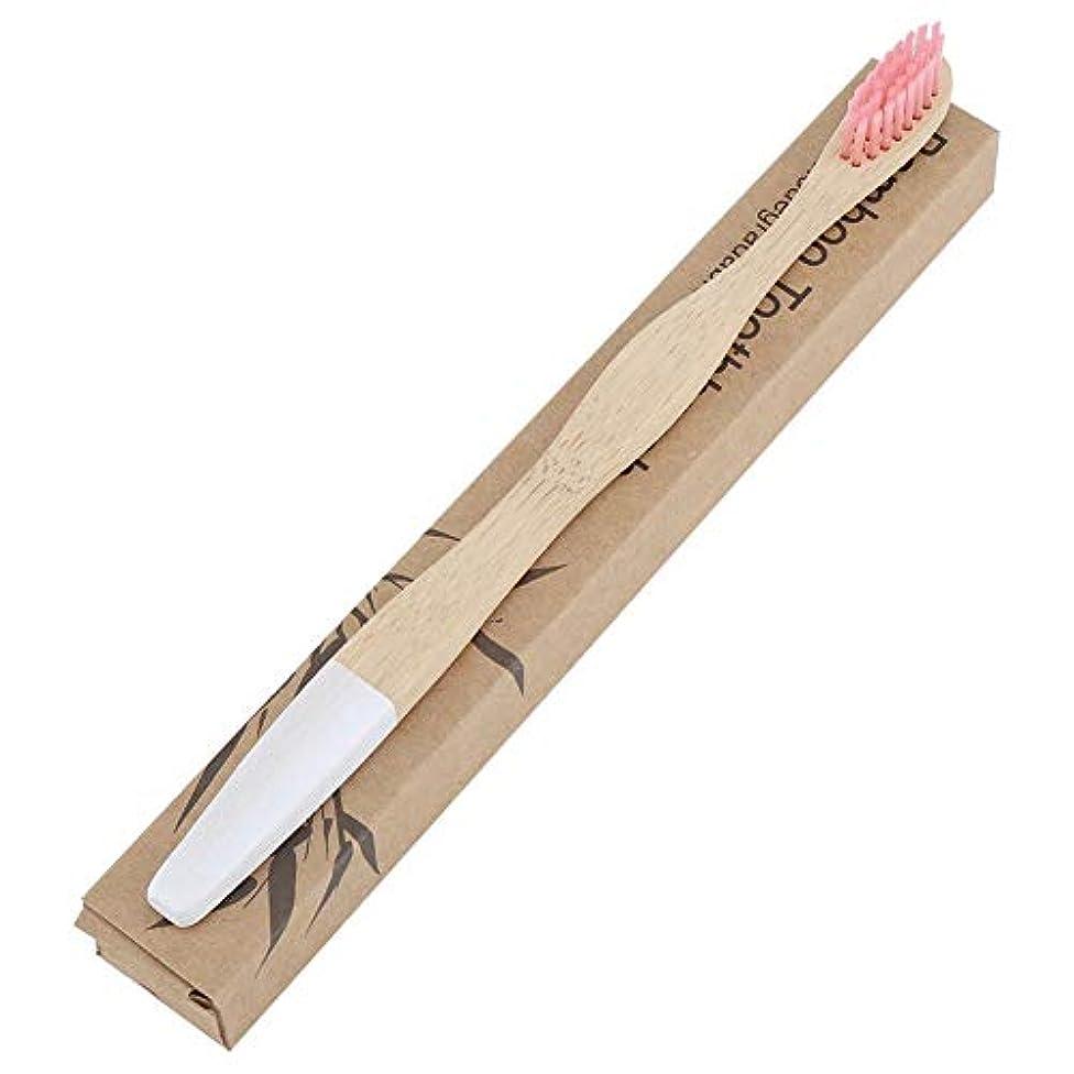 シャックル寺院ばかげた口の健康 贅沢ケア 柔らかい歯ブラシ 歯ブラシ 歯周ケアハブラシ 超極細毛 コンパクトかため 竹ハンドル ブラシ 知覚過敏予防 大人用ハブラシ 2本 色は選べません(レッド)