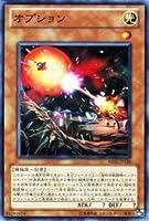遊戯王カード 【オプション】 BE02-JP136-N 《遊戯王ゼアル ビギナーズ・エディションVol.2》