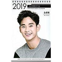 キム スヒョン 【 卓上 カレンダー (写真集 カレンダー) 2019~2020年(2年分) 】 + ポストカード [3点セット] お急ぎ便対応