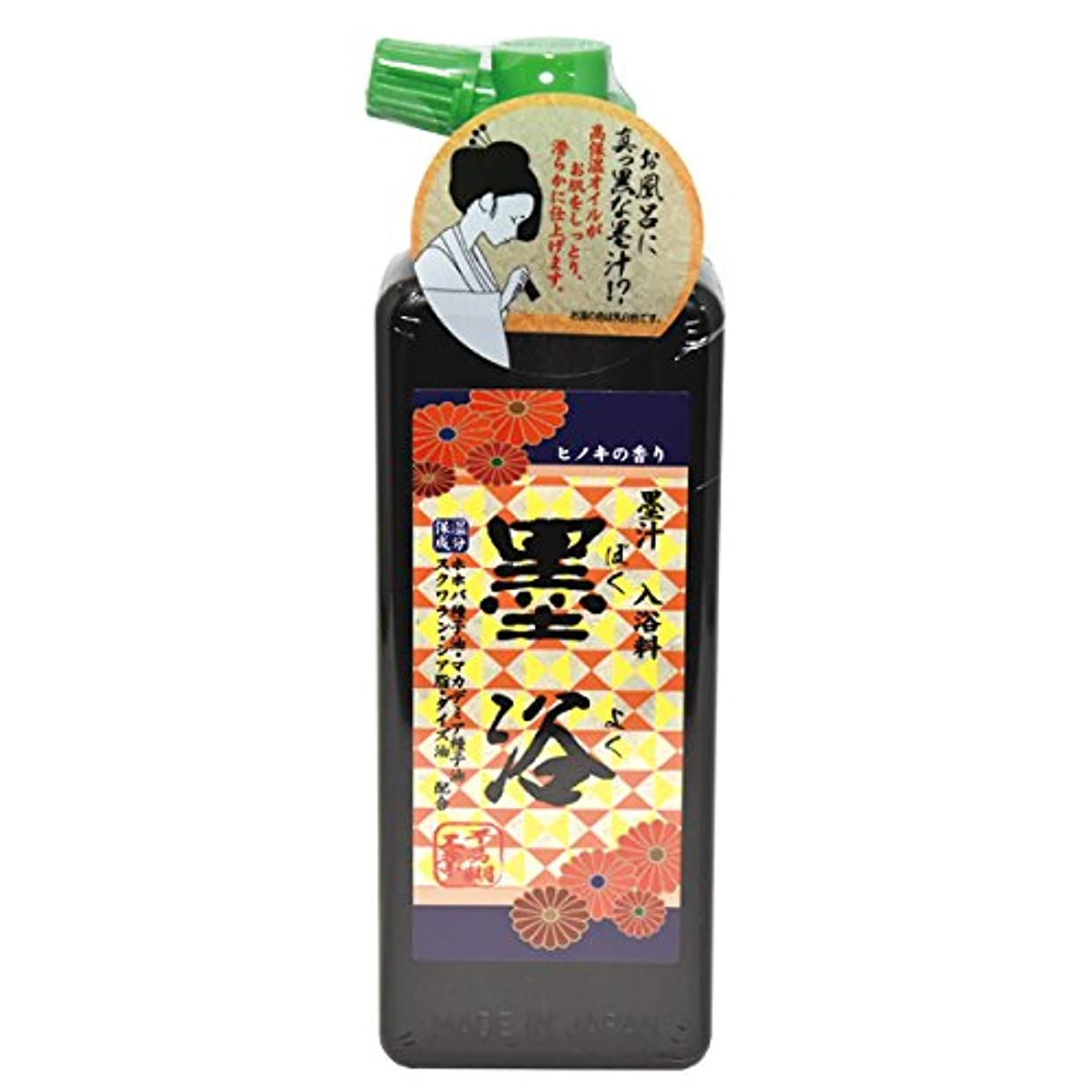 モンスターシルクようこそ墨浴 ぼくよく 入浴料 ヒノキの香り 不易糊工業 BY20