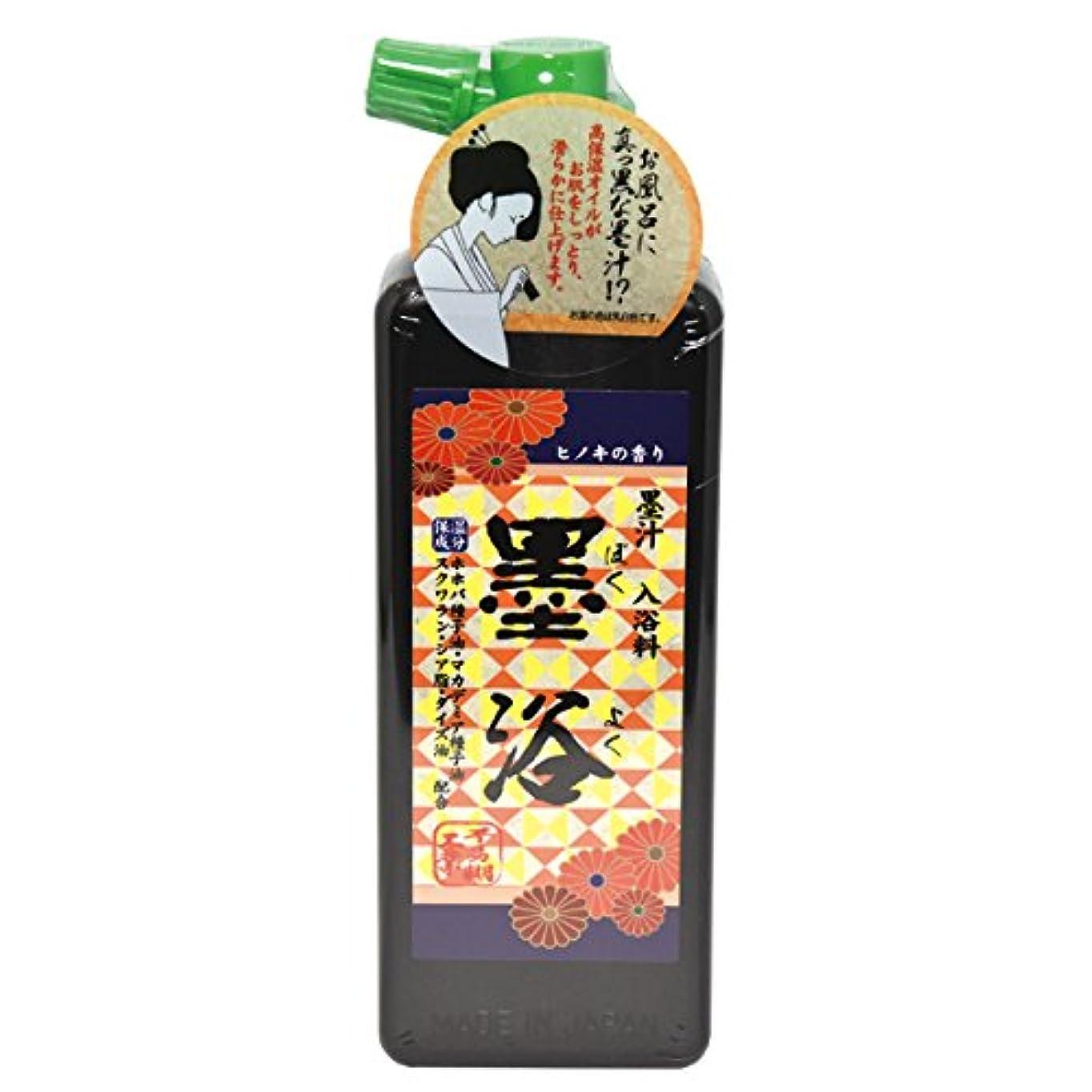 スリチンモイステレオタイプ操縦する墨浴 ぼくよく 入浴料 ヒノキの香り 不易糊工業 BY20