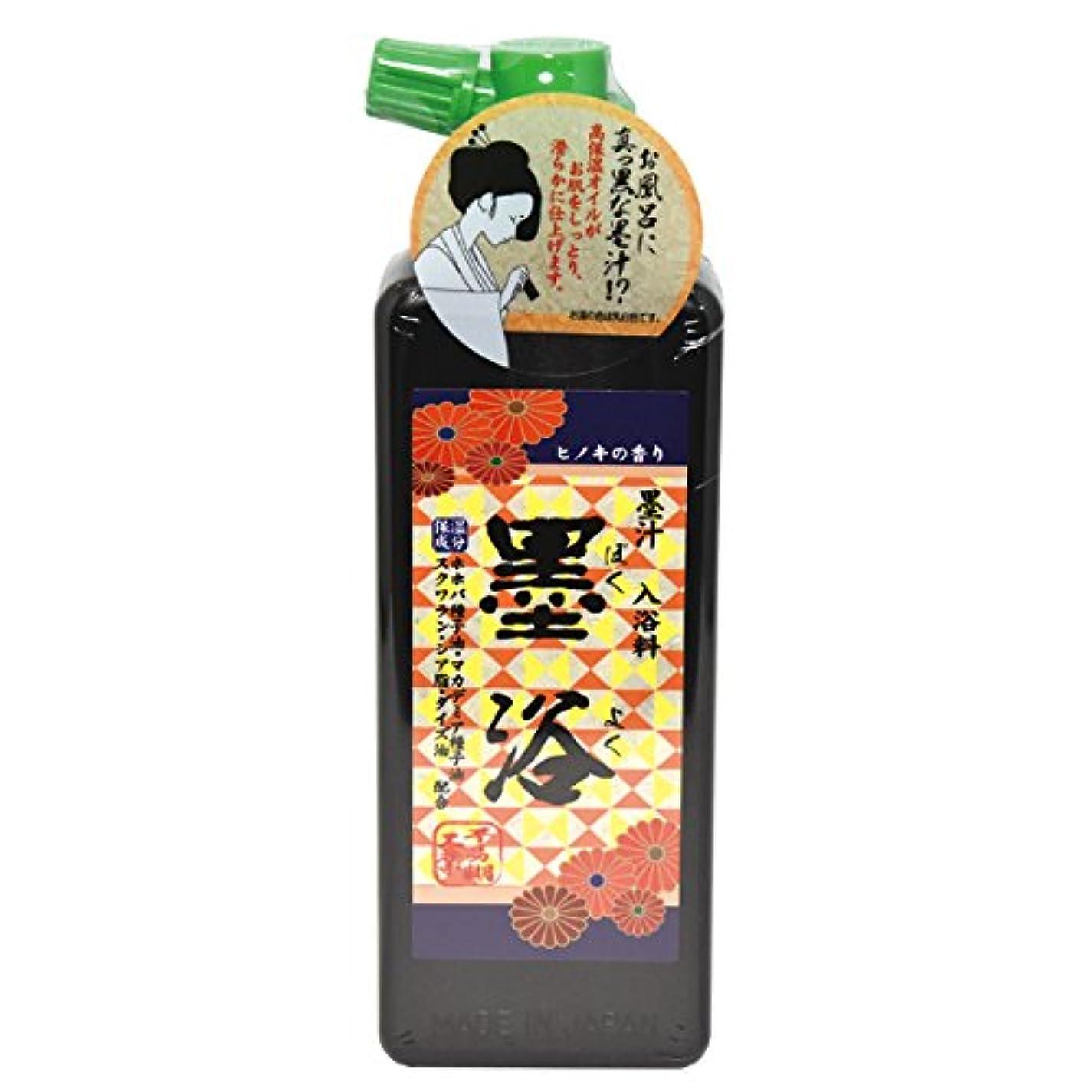 受け入れる中級材料墨浴 ぼくよく 入浴料 ヒノキの香り 不易糊工業 BY20