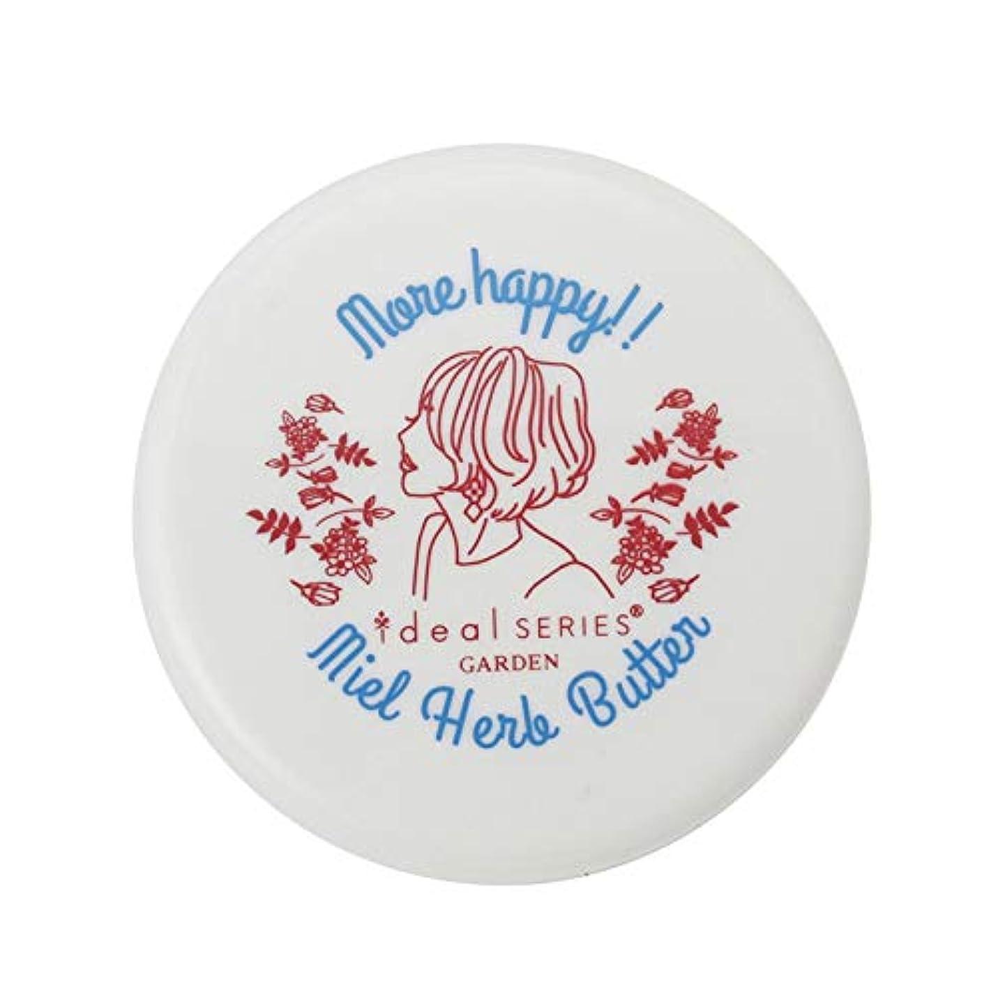 シールペストリーしわideal SERIES(イデアルシリーズ) ideal SERIES GARDEN miel Herb Butter MS ミエルハーブバター/28g ヘアワックス