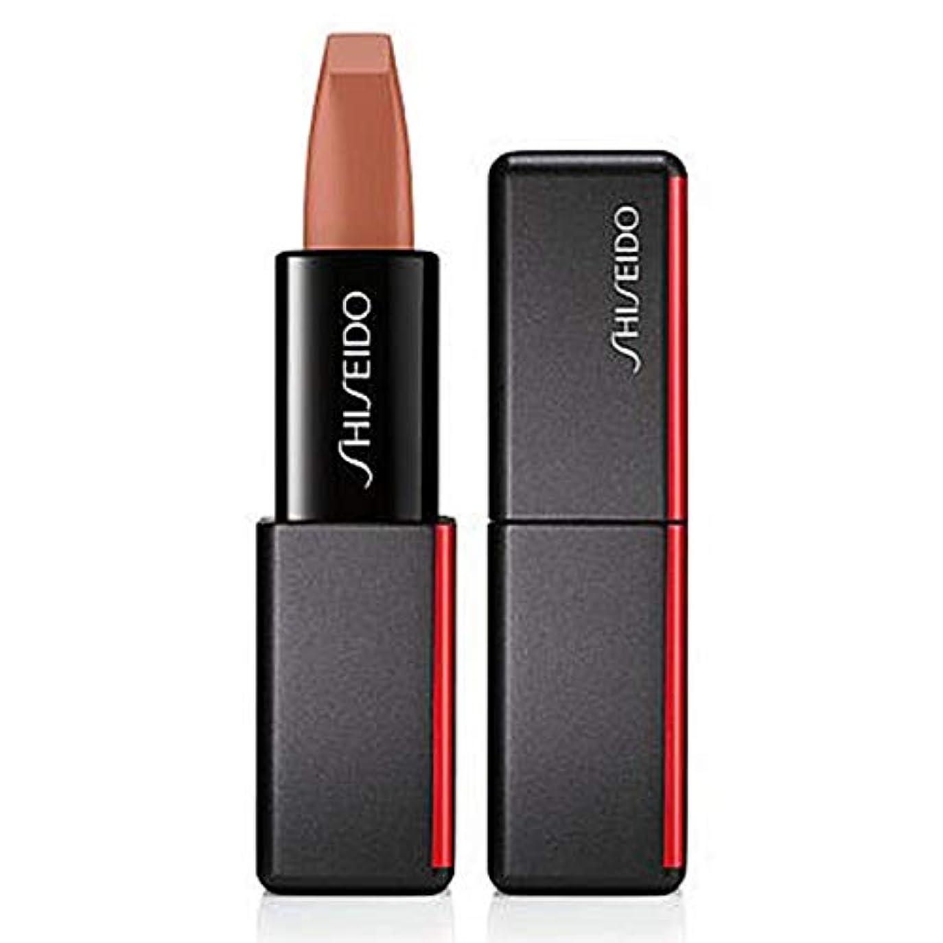 オーケストラ仕方ボタン資生堂 ModernMatte Powder Lipstick - # 504 Thigh High (Nude Beige) 4g/0.14oz並行輸入品