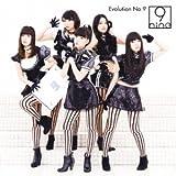 Just A 恋 / 9nine