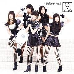 9nine「Evolution No.9」のジャケット画像