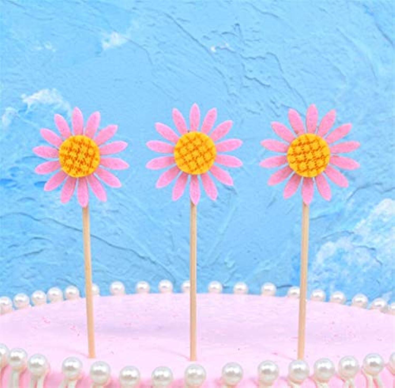 HuaQingPiJu-JP ひまわりのケーキは、カードのプラグインを挿入します。誕生日パーティデザートテーブルの装飾(ピンク)
