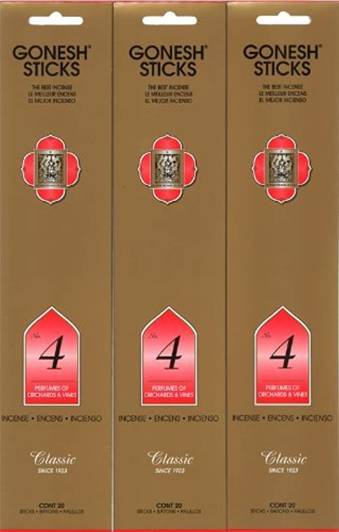 収束それぞれ調査GONESH インセンス No.4 スティック 20本入り X 3パック (60本)