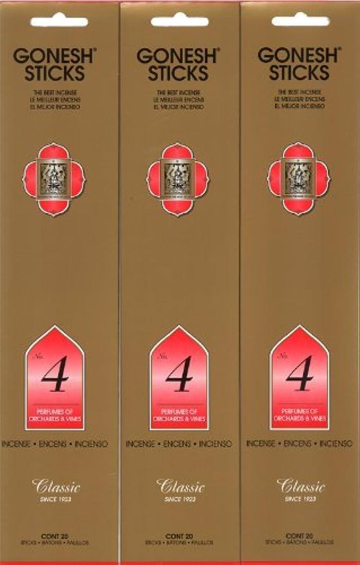 恒久的アルバニーアロングGONESH インセンス No.4 スティック 20本入り X 3パック (60本)
