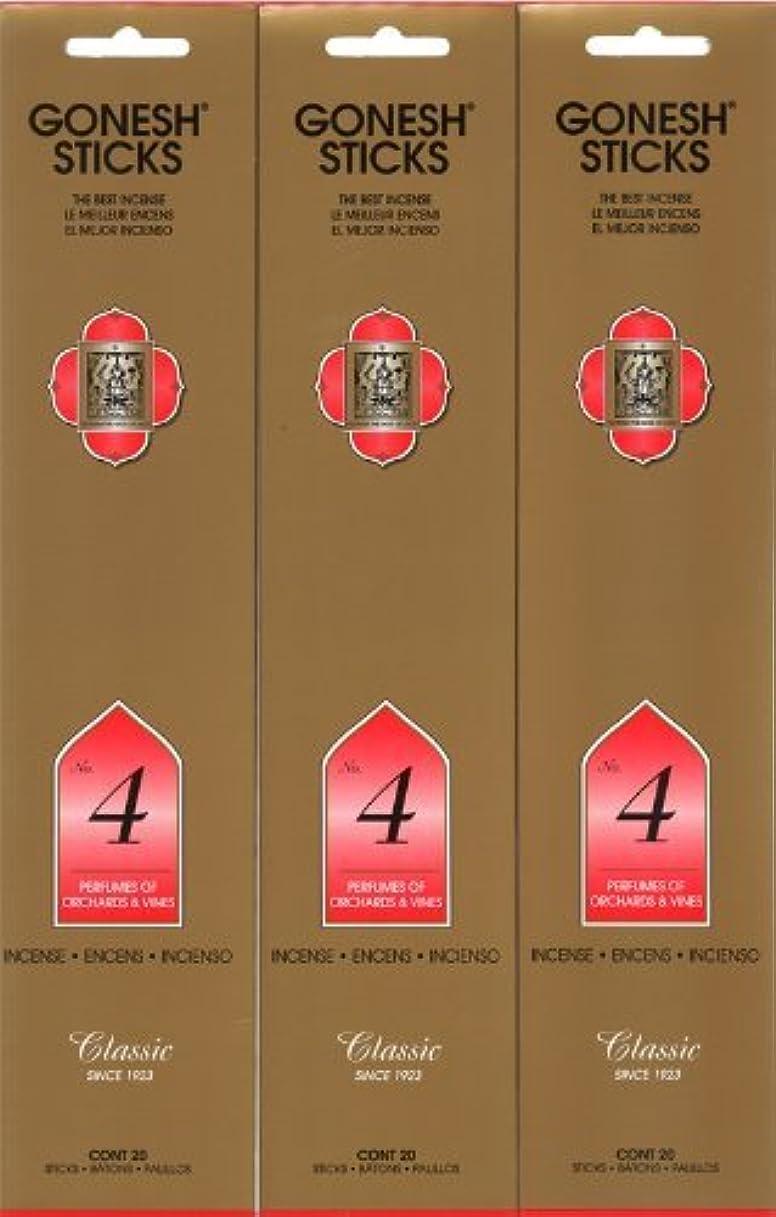 ポインタ代数娯楽GONESH インセンス No.4 スティック 20本入り X 3パック (60本)